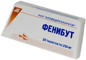 Запой фенибут киргизия лечение от наркомании