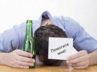 Что такое абстинентный синдром при алкоголизме и его лечение в домашних условиях